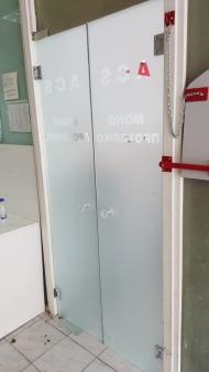 Εσωτερική Πόρτα με τζάμι Αμμοβολής