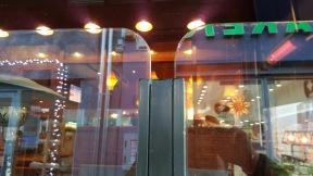 Ανεμοφράκτης σε Καφετέρια